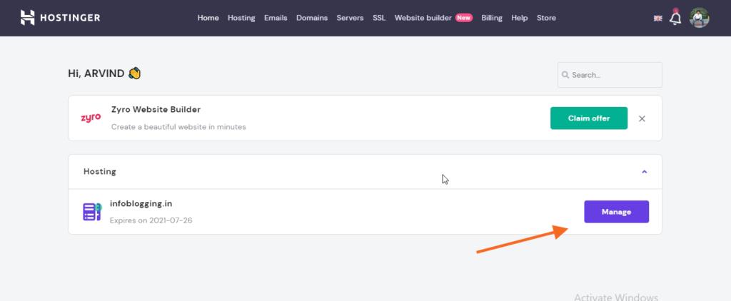 Domain को hosting से कैसे connect करें